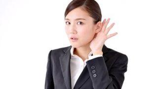 日本人の耳は退化している説