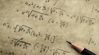 【世界初】2000年以上前から誰も解けなかった数学の問題を慶応大学院生が解いてしまうwwwwww