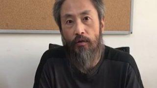 【よう言うた】松本人志が『自己責任論』に私見『人質ビジネス』に言及