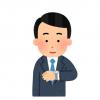 【画像】60億円の腕時計wwwwwwwww