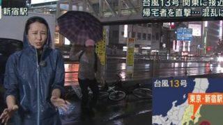 【悲報】台風中継に映りこむあのピンク帽子さん、YouTuberになってしまう →動画像