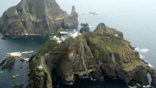 『遺憾』以外の言葉キタ( ゚∀゚ ) 河野外相が韓国議員竹島上陸を批判