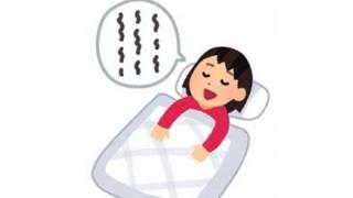 11万RTされた「自分の寝言を書き起こしてみました」面白すぎると話題