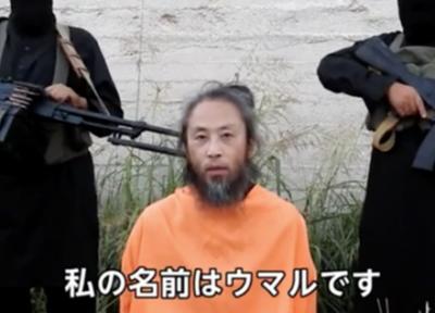 「テロリストの生活費を奪った男」安田純平さん記者会見が楽しみな件 身代金などの解放条件なし