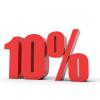 消費税10%に上がるけど一般人に何か良いことあるの?