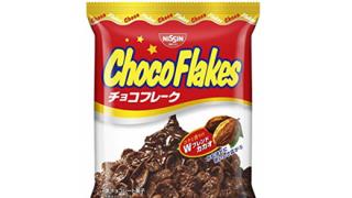 【人種差別なのか】日清チョコフレーク新CM「シュッとしました」ネットで物議