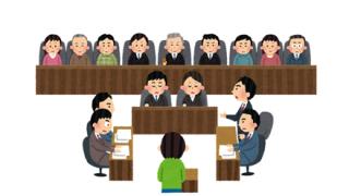 【朗報】美人すぎる裁判員が見つかる →画像