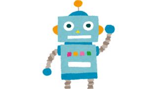 【衝撃】あの最先端ロボットさん、どうやら中の人がいるらしい ⇒GIFと動画