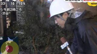 日テレ「ZIP!」台風中継で見せた『すっとぼけ名演技』がこちら ⇒GIfと動画