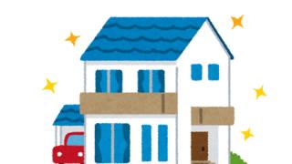 【埼玉】2000万円の新築一戸建て住宅がこちらwwwwww