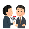 有給休暇をとらない日本人 去年の取得率wwwww