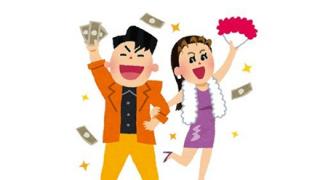 安倍総理「日本は今、ものすごく景気がいいんです」