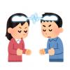 【アメリカ】インターフェースで3人の脳を繋ぎ、意思疎通する事に成功キタ━(゚∀゚)━!!