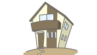 【画像】198万円で買える一軒家みつけたwwwwwww