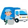 【悲報】ゴミ収集のおじさん、心ない言葉に傷つく