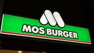 「日本産の食材を使用しておりません」モスバーガーが謝罪 韓国の店舗で告知