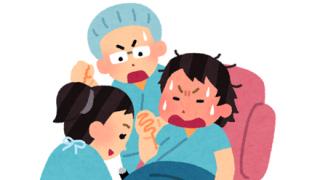 【悲報】分娩中にバランスボールを使わされた妊婦さん、子宮破裂してしまう