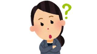 【大事】親が死んだ時に長男がやる『手続き一覧』お前らちゃんと出来るか(´・ω・`)?