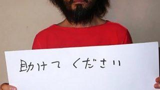 安田純平さん「あたかも日本政府が何か動いて解放されたかのように思われるのは避けたかった」