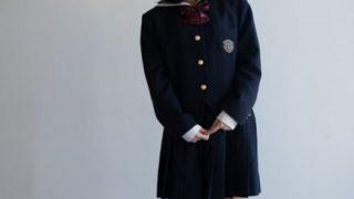 【朗報】日本一可愛い女子高生やっぱり脱がされる →動画像