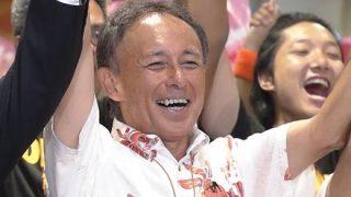 【沖縄県知事選】沖縄知事に玉城氏初当選 39万票で過去最多