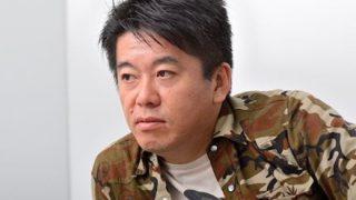 【動画】ホリエモンがタクシー運転手にブチギレ!「おい!曽根崎新地1-9-8が覚えられないのか!」