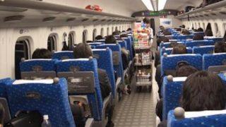 私「ここ空いてますか」女性「指定席券を買ってあります」新幹線で、私は虚を突かれた思いがした