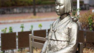 【ドン引き注意】慰安婦像がとうとう神格化されるwwwwwww