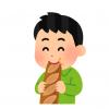 【販売中止】お前らがムラムラしちゃうHなパンがこちら →画像