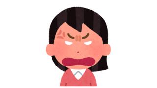 【特定悲報】NHK職員がTwitterで暴れてたフェミまんさんの正体だったとバレて炎上wwwwwwww
