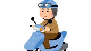 【画像】海外が作るとスクーターすらカッコいい件