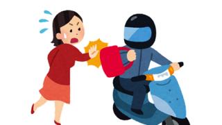 『イギリス警察』vs.『ひったくり犯』捕まえる方法がヤバいwwwww