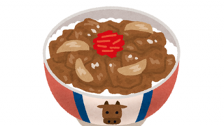 【悲報】100円ローソンの牛丼、ヤバすぎる →画像