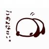 フジ山崎アナ「ごめんなさいって言う人が嫌い。すみませんって言ってほしい」