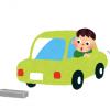 【衝撃】駐車がヘタクソ過ぎる車カス発見される →車載映像