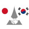 韓国との『国交存続のメリット』を挙げていこう