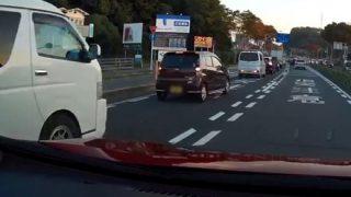 【恐怖】車乗ってる人にとって恐ろしすぎるドラレコ動画が話題