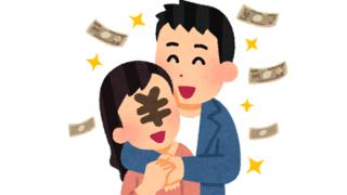 【年俸870万円】白人オッパイ美女(23)が『ヒモ彼氏』を募集中!おまえら急げ!!