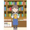 【画像】めちゃめちゃ可愛い本屋の店員さんが見つかる