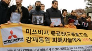 【元徴用工訴訟】日本企業70社にも賠償判決の流れ確実…韓国