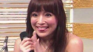 浜崎あゆみさん最新画像「どこを加工したでしょ~か?」