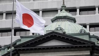 【経済】日銀の資産 553兆円余 GDPの額を上回る