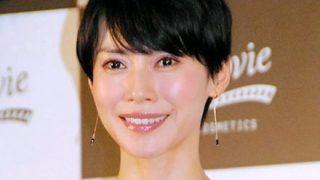 【画像】中谷美紀さん自筆の結婚報告 達筆過ぎて読めないw