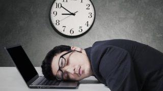 【悲報】残業時間が60時間を超えた結果wwwwwwww