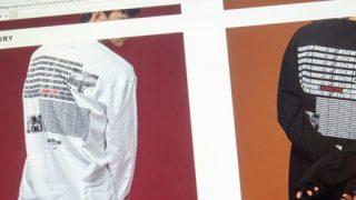 【画像】JKさん、原爆Tシャツ問題で正論