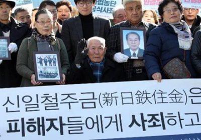 【担当者絶句】韓国「徴用工リスト作成したニダ!」