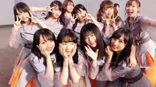 【恥記録】AKB48の『誰も知らないミリオン最新曲』これ聴いたことある人ぉノ