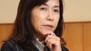 【ワロタw】香山リカの講演会に「日の丸柄の服を着ていく」講演会が中止に