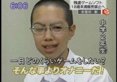 【業界初】どこでもオナれる穿くオナホ『こすりつけ天狗』が誕生!!