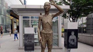 【悲報】徴用工の『賠償請求先』が韓国政府なことを韓国人らは知らない…